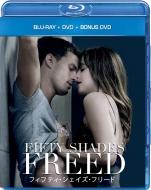 フィフティ・シェイズ・フリード コンプリート・バージョン ブルーレイ+DVD+ボーナスDVD セット