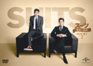 SUITS/スーツ〜運命の選択〜DVD SET2 (お試しBlu-ray付)