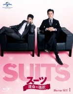 SUITS/スーツ〜運命の選択〜Blu-ray SET1