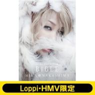 《Loppi・HMV限定 「雪の華15周年」スペシャルペアマグカップ付セット》 雪の華15周年記念ベスト盤 BIBLE 【初回生産限定盤】(+Blu-ray)