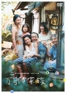 万引き家族 通常版DVD