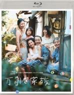 万引き家族 通常版Blu-ray