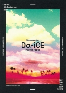 Da-iCE 5th Anniversary Book