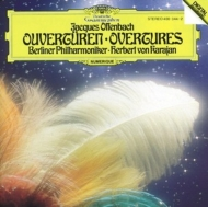 序曲集:ヘルベルト・フォン・カラヤン指揮&ベルリン・フィルハーモニー管弦楽団 (アナログレコード/Deutsche Grammophon)