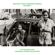 RELAXIN' WITH JAPANESE LOVERS VOLUME 7 〜IN THE MOOD FOR JAPANESE LOVERS SELECTIONS〜【完全生産限定盤】(アナログレコード)