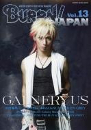 BURRN! Japan Vol.13 [シンコー・ミュージック・ムック]