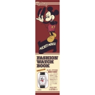 Disney Mickey Mouse WATCH BOOK