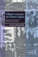 英文版 昭和史講義 最新研究で見る戦争への道