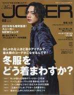 Men's JOKER (メンズ ジョーカー)2019年 2月号