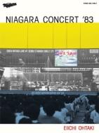 NIAGARA CONCERT '83 【初回生産限定盤】(2CD+DVD)