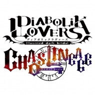 DIABOLIK LOVERS CHAOS LINEAGE 通常版