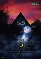 TOUR No.0 (Blu-ray)