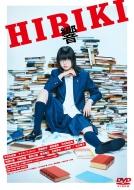 響 -HIBIKI-DVD 通常版