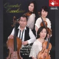 String Quartet, 11, 15, : Quartet Excelsior クァルテット・エクセルシオ