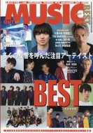 MUSIQ? SPECIAL OUT of MUSIC Vol.60 GiGS 2019年 3月号増刊