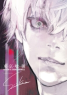 Tokyo Ghoul Authentic Sound Chronicle Compiled By Sui Ishida (2CD)