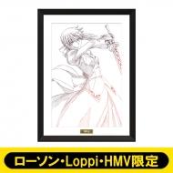 複製原画(C:セイバーオルタ)【ローソン・Loppi・HMV限定】