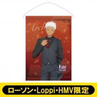 B2タペストリー(E:アーチャー)【ローソン・Loppi・HMV限定】