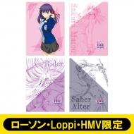 クリアファイルセット(4枚セット)【ローソン・Loppi・HMV限定】