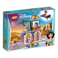 レゴ ディズニープリンセス アラジンとジャスミンのパレスアドベンチャー 41161