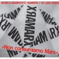 Musica Manifesto Numero 1 (アナログレコード/Die Schachtel)