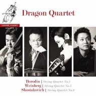 Dragon Quartet : Borodin String Quartet No.2, Shostakovich Quartet No.8, Vainberg Quartet No.5