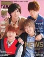 TV LIFE Premium (プレミアム)Vol.27 2019年 3月 1日号