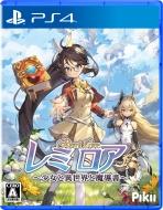 【PS4】レミロア〜少女と異世界と魔導書〜
