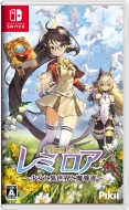 【Nintendo Switch】レミロア〜少女と異世界と魔導書〜