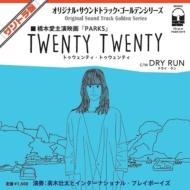 Twenty Twenty / Dry Run