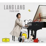 ピアノ・ブック ラン・ラン