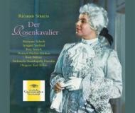 『ばらの騎士』全曲 カール・ベーム&シュターツカペレ・ドレスデン、マリアンネ・シェヒ、イルムガルト・ゼーフリート、他(1958 ステレオ)(3SACDシングルレイヤー)
