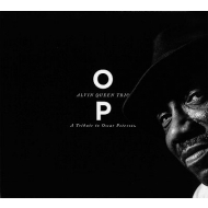 Tribute To Oscar Peterson (アナログレコード)