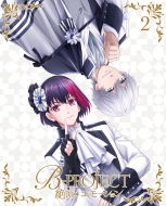 B-PROJECT〜絶頂*エモーション〜2 【完全生産限定版】