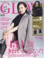 GLOW (グロウ)2019年 3月号