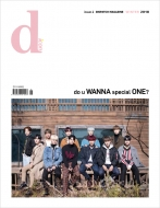 dicon vol.4 Wanna One 「do u WANNA special ONE?」【日本限定特典付き】