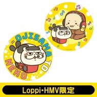 イラストクッション【Loppi・HMV限定】