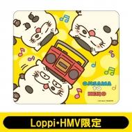 イラストマウスパッド【Loppi・HMV限定】