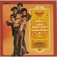 Diana Ross Presents The Jackson 5: 帰ってほしいの