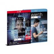 search/サーチブルーレイ&DVDセット