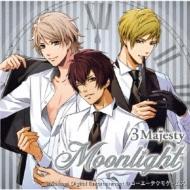 Moonlight&Sunlight プレミアムセット