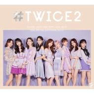 #TWICE2 【初回限定盤A】 (+PHOTOBOOK)