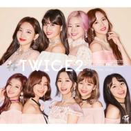 #TWICE2 【初回限定盤B】 (+DVD)