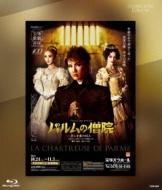 Eternal Scene Collection 雪組宝塚バウホール公演 バウ・ミュージカル・ロマネスク