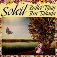 ソレイユ (12インチシングルレコード)