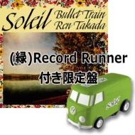 ソレイユ【(緑)自走式レコードプレーヤーRecord Runner】付き限定盤 (12インチシングルレコード+Record Runner)