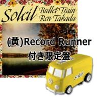 ソレイユ【(黄)自走式レコードプレーヤーRecord Runner】付き限定盤 (12インチシングルレコード+Record Runner)