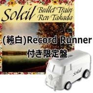 ソレイユ【(純白)自走式レコードプレーヤーRecord Runner】付き限定盤 (12インチシングルレコード+Record Runner)