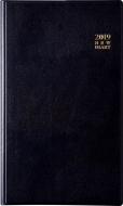 高橋 手帳 2019年 4月始まり ニューダイアリーアルファ4 手帳判 黒 No.816
