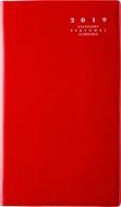 高橋 手帳 2019年 4月始まり リベル インデックス4 手帳判 クラッシーレッド No.664